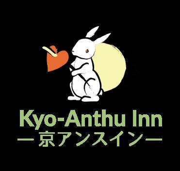 kyo-anthu-inn-logo-green.png