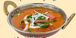 ビーフカレーbeef curry1.jpg1.jpg2.png3.png