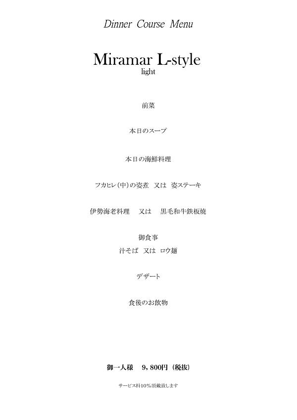 L Sheet1.png