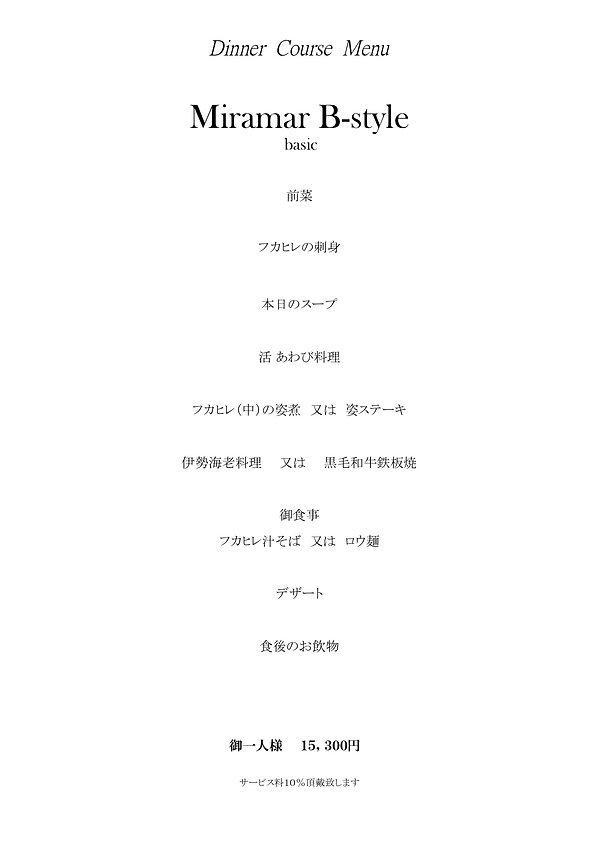 B Sheet1.jpg