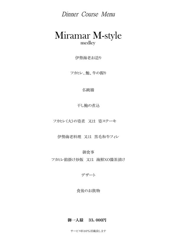 M Sheet1.jpg