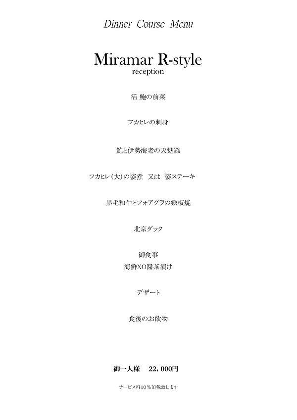 R Sheet1.jpg