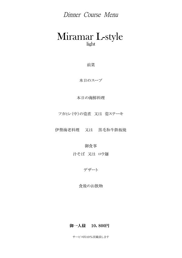 L Sheet1.jpg