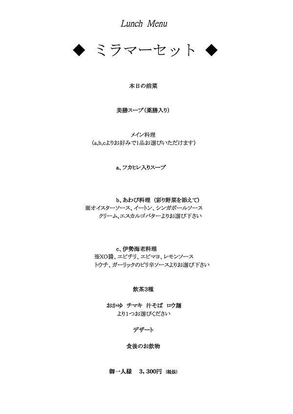 北浜 鉄板焼