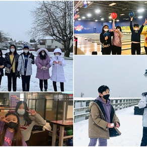 YSI 갤러리 - YSI Activity (February 13, 2021) - Rocky Point & Bowling