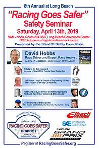 2019 Long Beach Safety Seminar.jpg