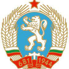 27 юни: НРБ отнема 2/3 от земите на българските манастири през 1947