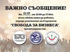 Заведенията в Благоевград излизат на протест