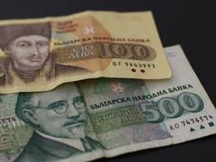 1-и юли: България въвежда валутен борд през 1997-а