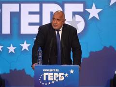 """Благоевградският клон на """"Жени-Герб"""" разсърди Бойко Борисов"""