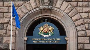 Президентът Румен Радев смени само трима министри
