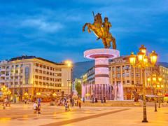 Как ще влизаме в Северна Македония от днес?