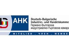 Германо-Българската търговска камара организира  конференция за устойчива мобилност