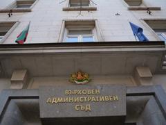 Жалбата на БСП срещу решението на ЦИК за Илко Стоянов отива във ВАС
