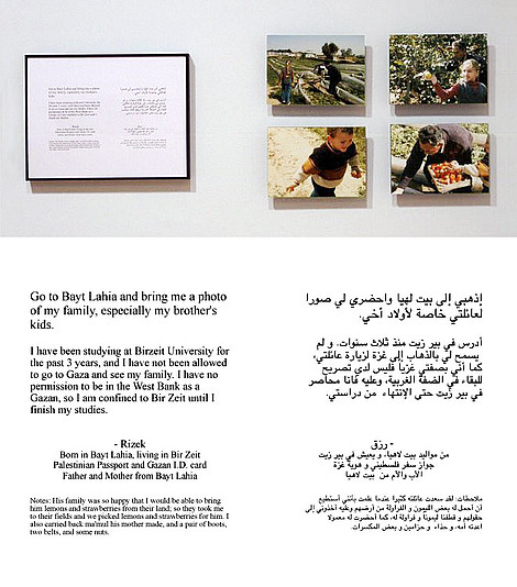 Emily Jacir Where We Come From (Abdulhadi), 2001-2003