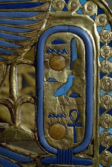 The Egyptian Cartouche Initiations ~