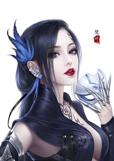 S ~ Blue Dragon Shifter