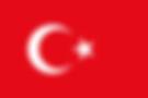 Türk, Türkiye, טורקית, טורקיה, Turkey, Turkish
