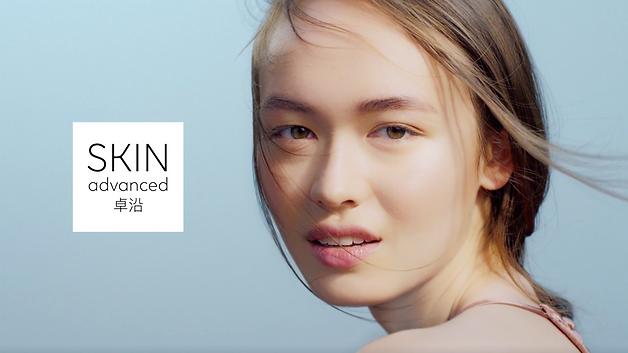 Skin Advanced (Editor)