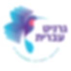 kettygranite logo transperent (4).png