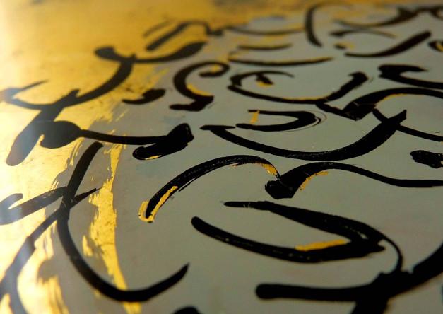 verre-eglomise-detail-or-cadre