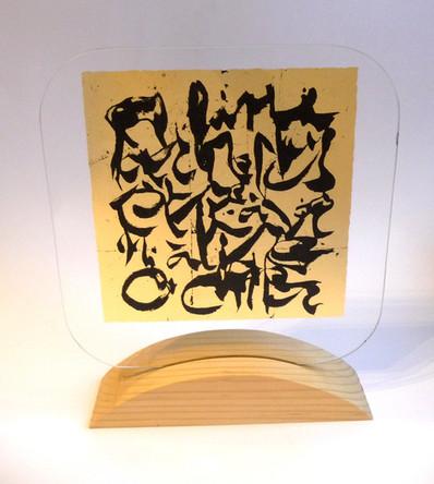 verre-eglomise-dotremont-or-cadre