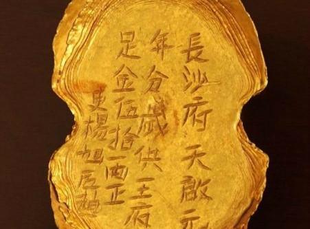 Des archéologues chinois découvrent un trésor mythique