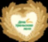 День уральского поля лого.png