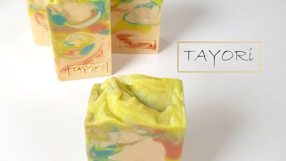 Orange Blossom Bar Soap | 5 ozs