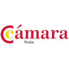 CAMARA DE SORIA.jpg