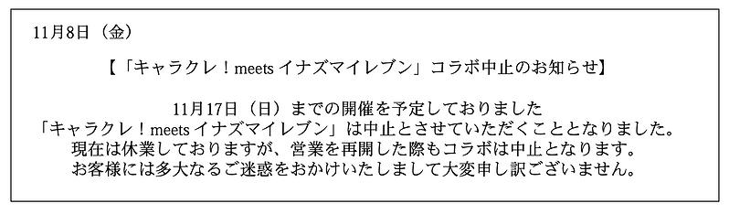 スクリーンショット 2019-11-08 14.48.32.png
