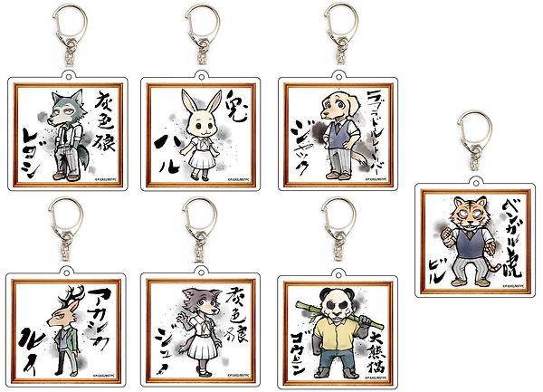 gakubuchi_all.jpg