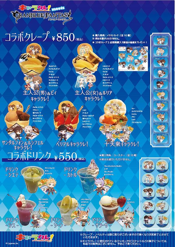 osaka_menu.jpg