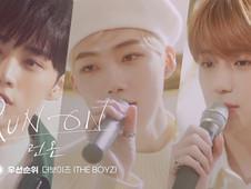 "OST Production, Netflix K-drama ""Run On"""