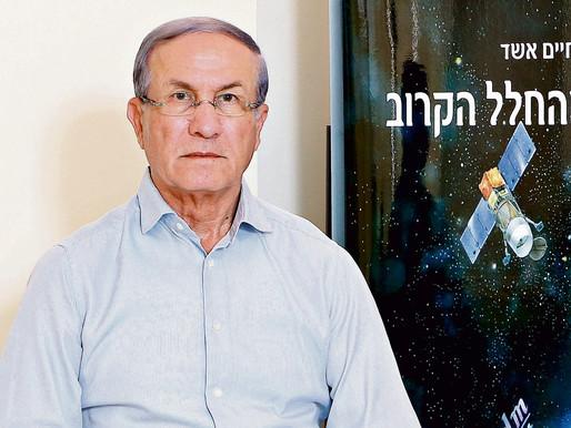 Extraterrestres existem, afirmou ex-chefe da Segurança Espacial Israelense