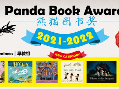 'I Love Bugs' - Panda Book Awards Nominee