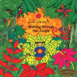 Walking Through the Jungle - Debbie Harter / Fred Penner
