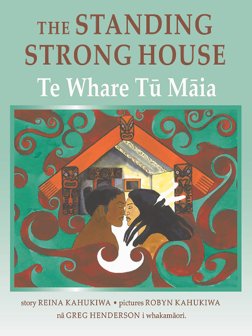 The Standing Strong House: Bilingual edition