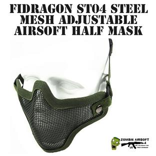 FIDRAGON ST04 STEEL MESH ADJUSTABLE AIRSOFT HALF MASK