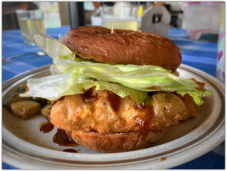 The Rumbly Tummy: Spicy Chick'n Sandwich