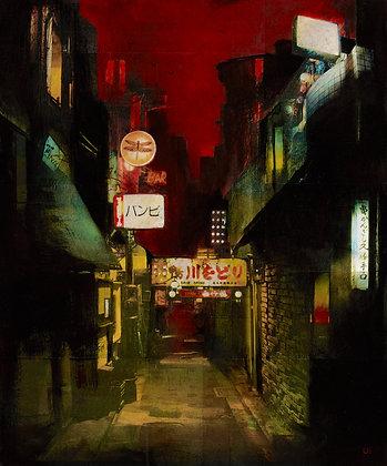 """Kanogawa Odori - 16x20"""" - Signed"""
