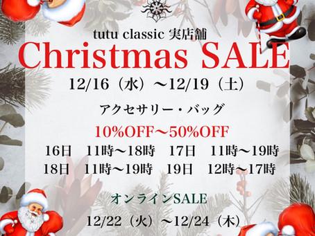 Christmas SALE❤️
