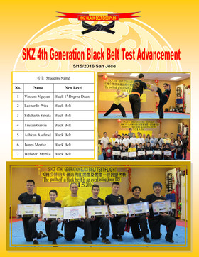 SKZ 4th Generation Black Belt Test Advancement