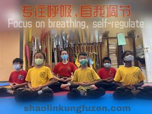 Focus on breathing, self-regulate