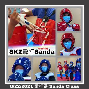 New Sanda Classes/Kick Boxing