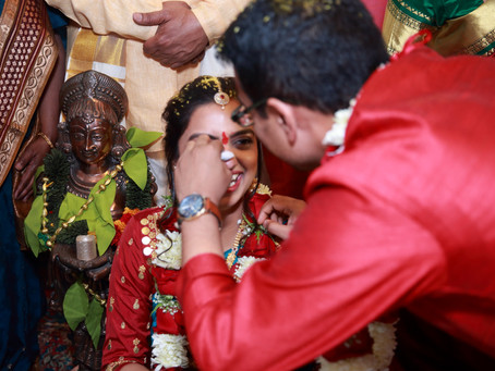 The Engagement Ceremony
