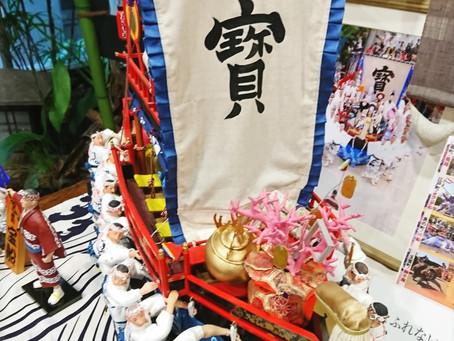 令和元年 長崎くんち ミニチュア飾り