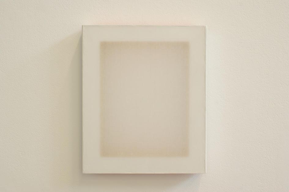 Orange rectangle - no.1