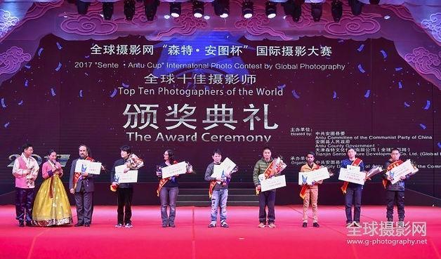 Antu Award ceremony.jpg