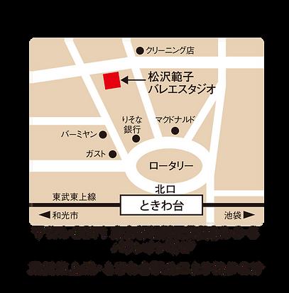 カラー地図.png